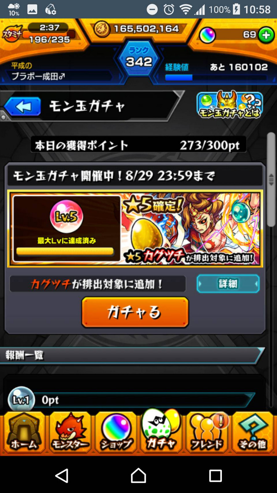 1503701602105_2